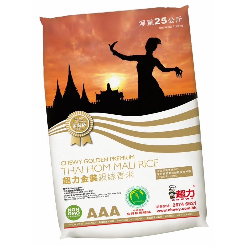 Chewy Golden Premium Thai Hom Mali Rice 25kg - Chewy International